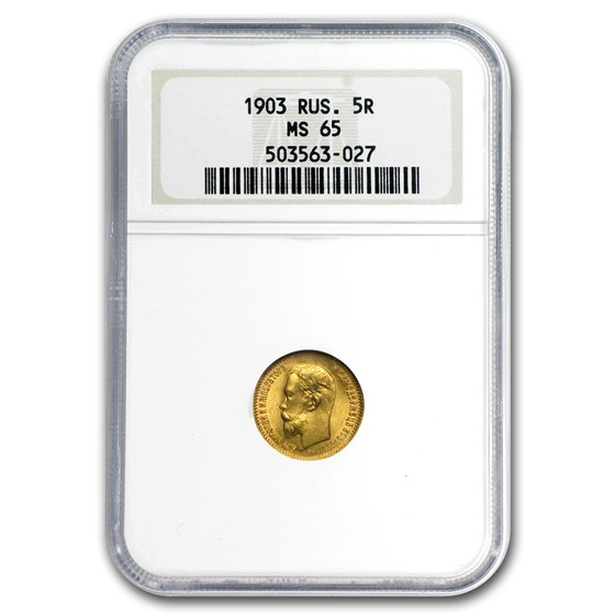 1903 Russia Gold 5 Roubles MS-65 NGC