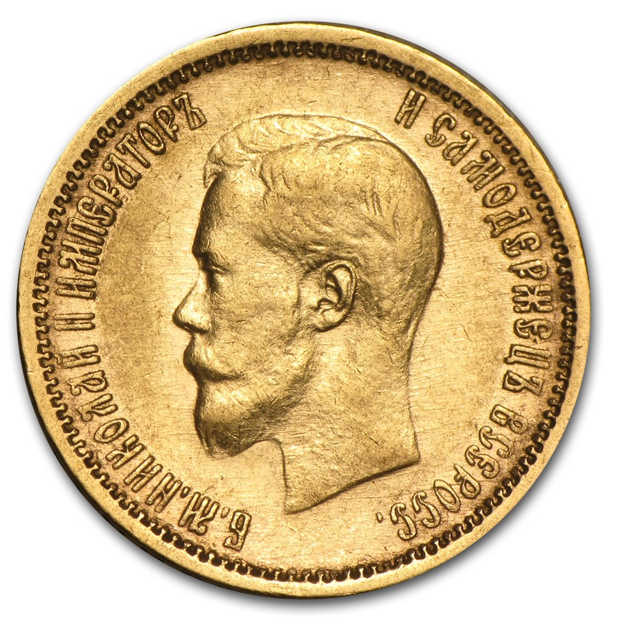 1904 Russia Gold 10 Roubles Nicholas II XF