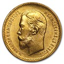 1904 Russia Gold 5 Roubles Nicholas II BU