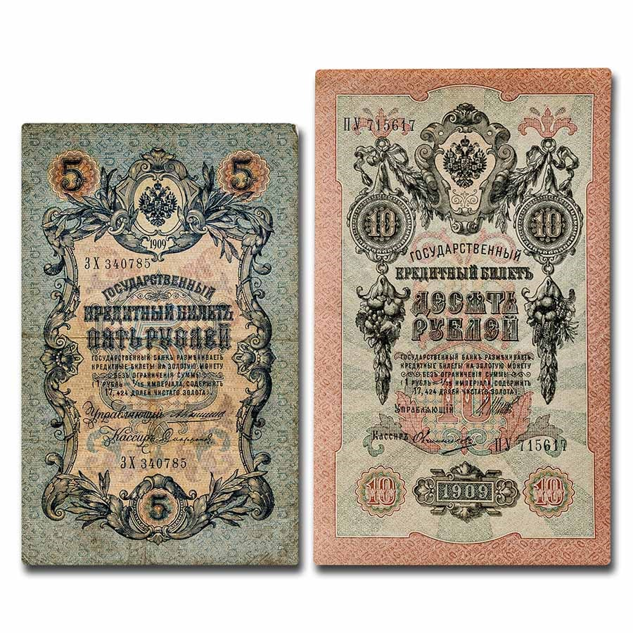 1909 Russia Currency from the Tsars 2-Banknote Set