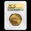 1911-D $20 Saint-Gaudens Double Eagle BU PCGS (Prospector Label)