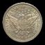 1911-S Barber Quarter AU-55 PCGS