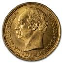 1912-VBP Denmark Gold 20 Kroner Christian X BU