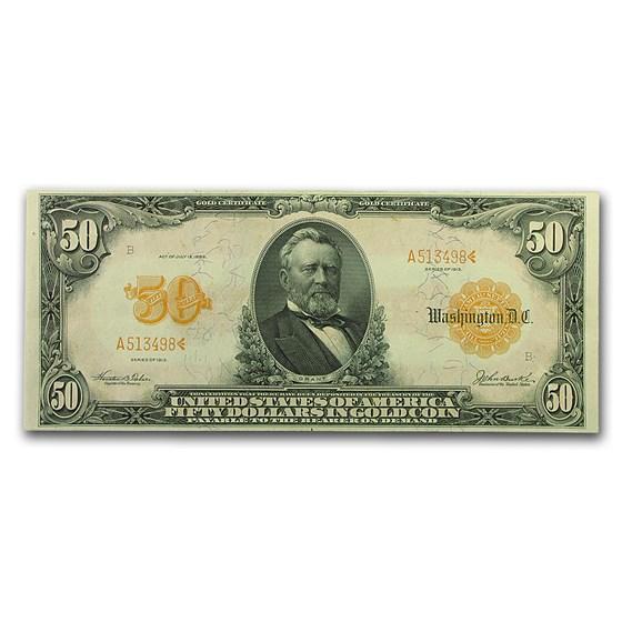 1913 $50 Gold Certificate Choice AU