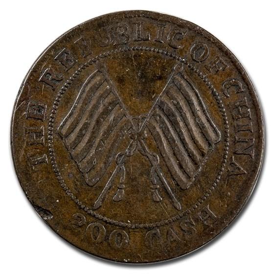 1913 China 200 Cash XF (Gzechuan Province)