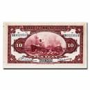 1914 China 10 Yuan Banknote AU