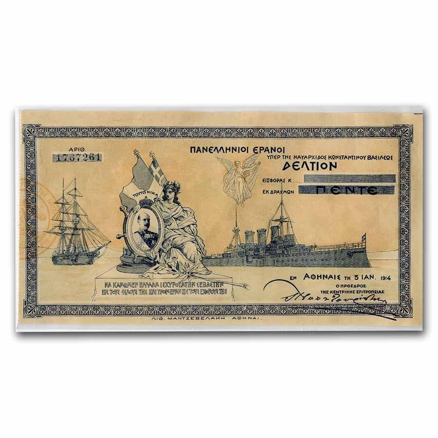1914 Greece World War I 5 Drachmas Share Certificate