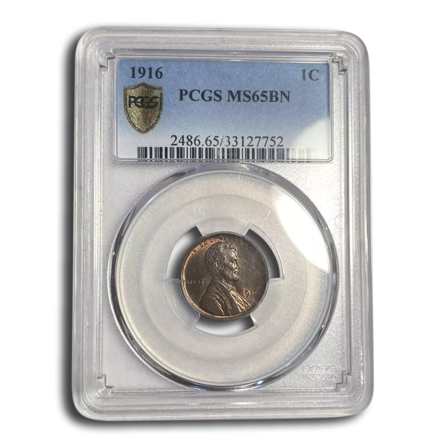 1916 Lincoln Cent MS-65 PCGS (Brown)