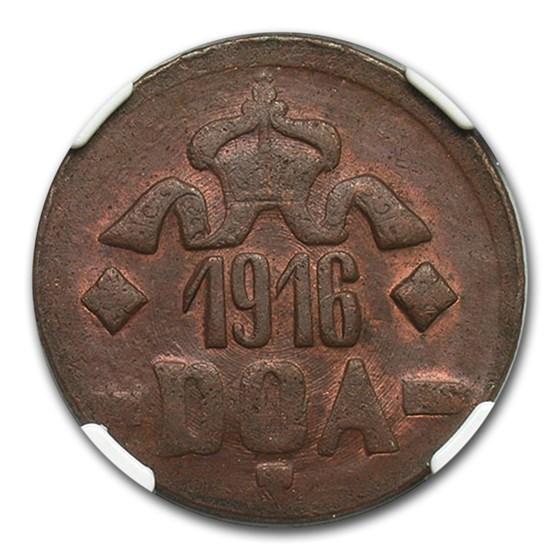 1916-T German East Africa Copper 20 Heller MS-63 NGC (Brown)
