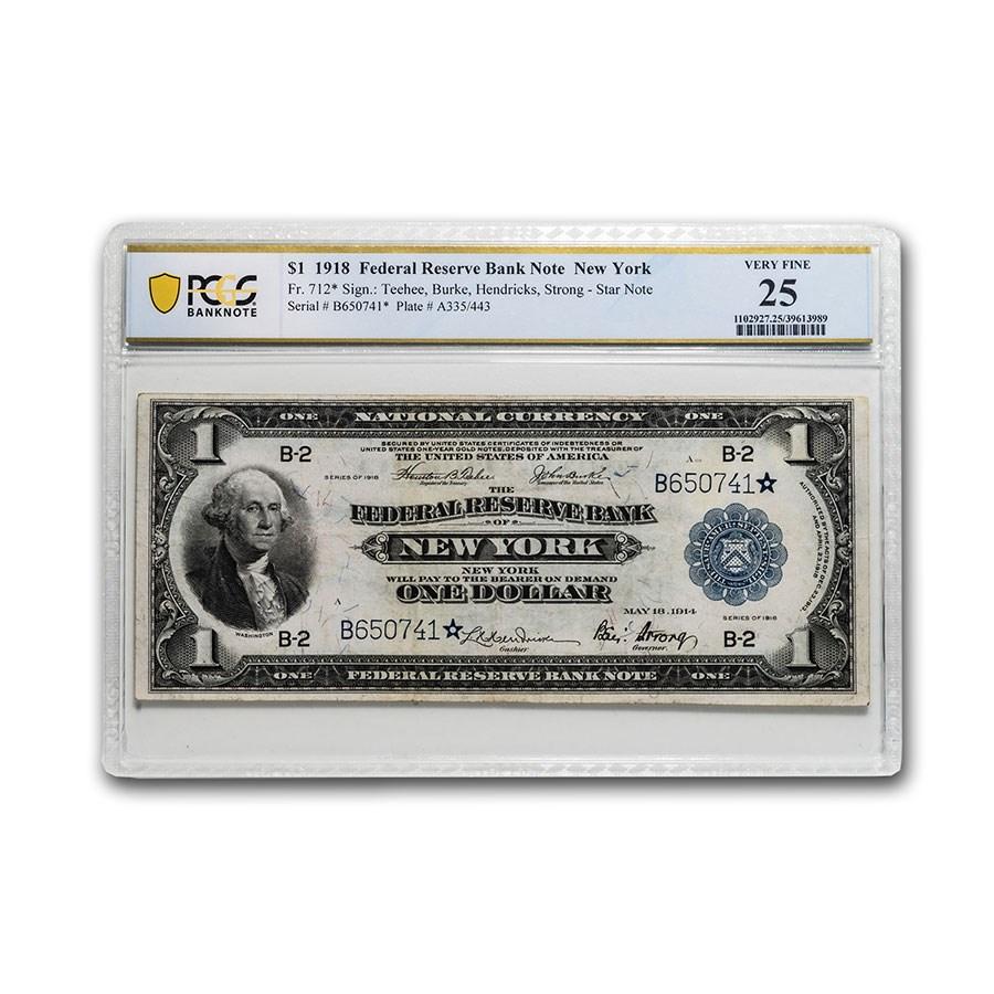 1918* (B-New York) $1.00 FRBN VF-25 PCGS (Fr#712*) Star Note