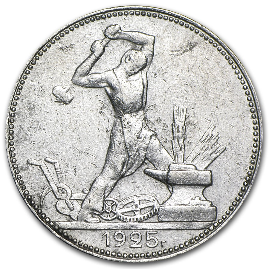1924-1927 Russia Silver 50 Kopeks Avg Cir
