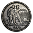 1924 Russia Silver Rouble VF Details