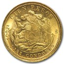 1926 Chile Gold 100 Pesos BU