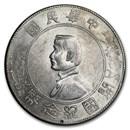 1927 China Silver Dollar AU (Rosette)