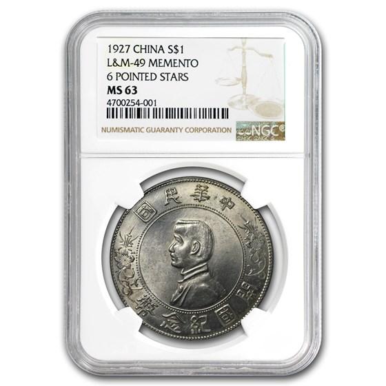 1927 China Silver Memento Dollar 6 Pointed Starts MS-63 NGC