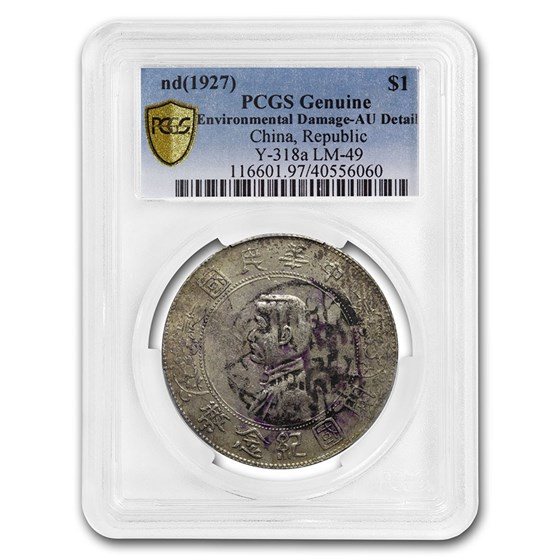 1927 China Silver Memento Dollar AU-Details PCGS (Ink Stamps)