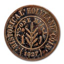 1927 Holy Land Souvenir 1 Mil XF Details (litely encrusted)