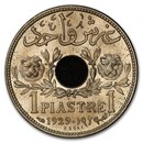1929-(a) Syria Nickel-Brass Essai Piastre SP-65 PCGS