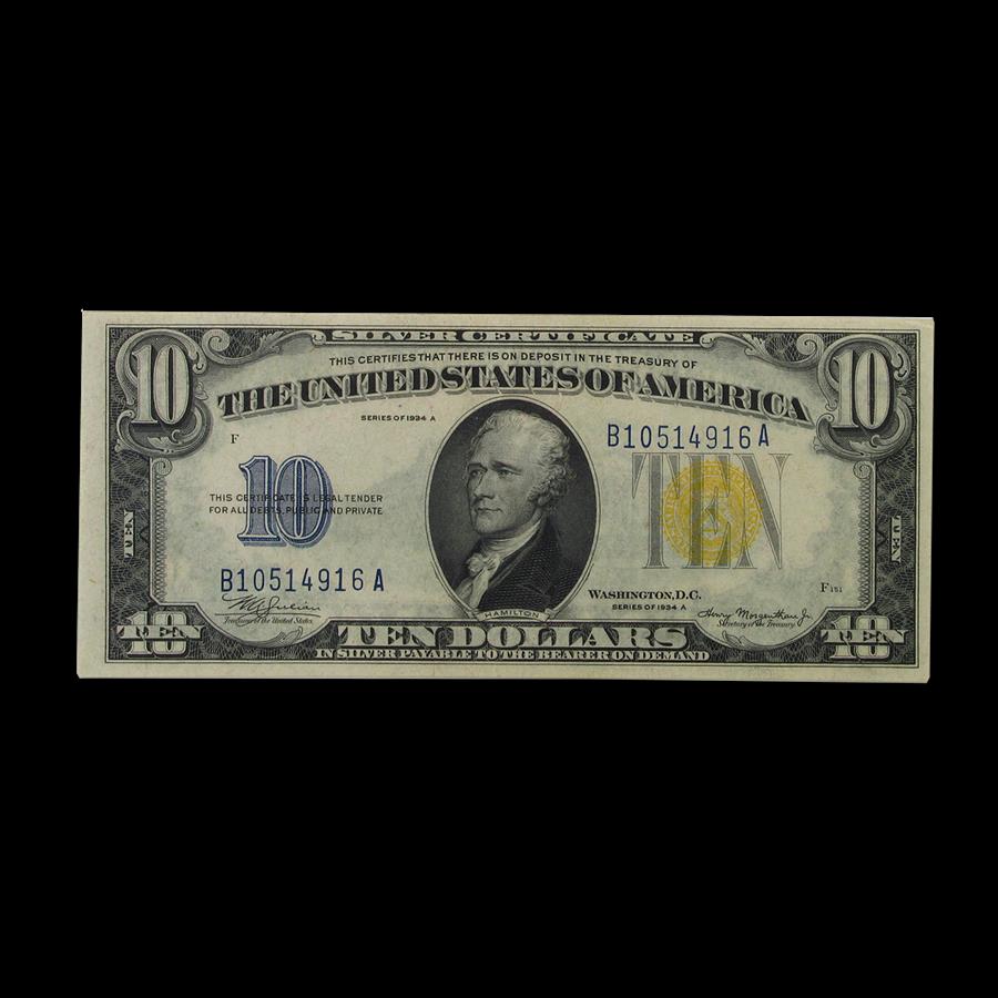 1934-A $10 Silver Certificate North Africa AU-55 EPQ PMG (SET)
