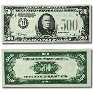 1934-A (H-St. Louis) $500 FRN XF (Fr#2202-H)