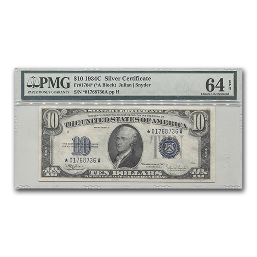 1934-C* $10 Silver Certificate CU-64 EPQ PMG (Star Note)
