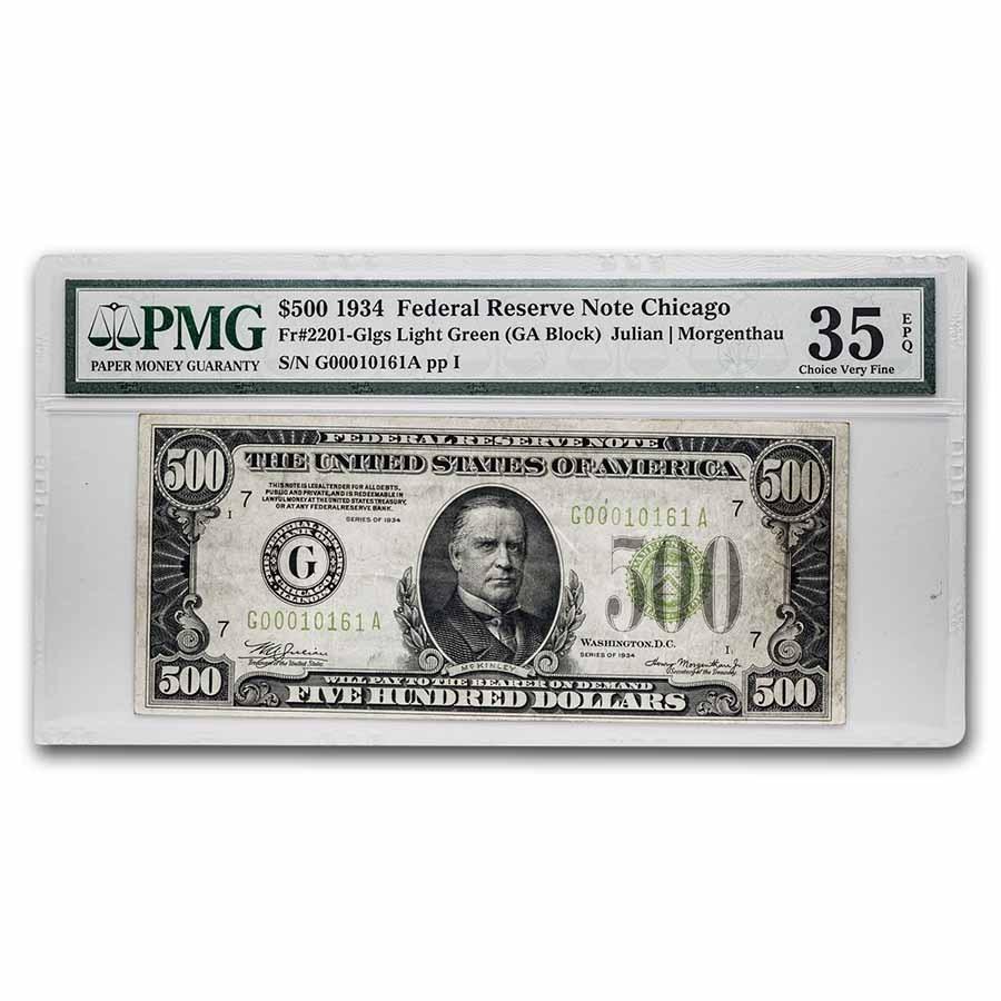 1934 (G-Chicago) $500 FRN VF-35 EPQ PMG (Fr#2201-G) LGS