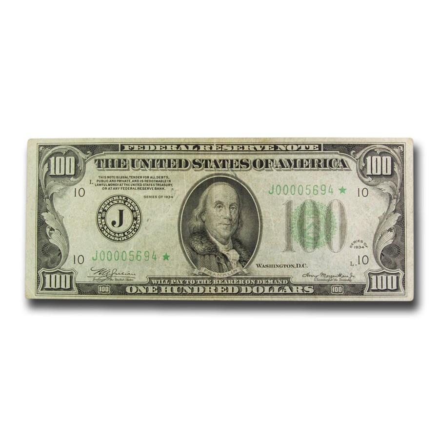 1934* (J-Kansas City) $100 FRN VF (Fr#2152-J*) Star Note