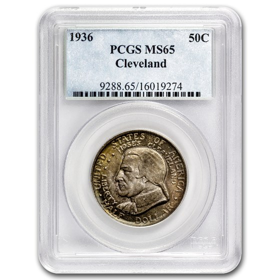 1936 Cleveland/Great Lakes Half Dollar MS-65 PCGS (Toned)