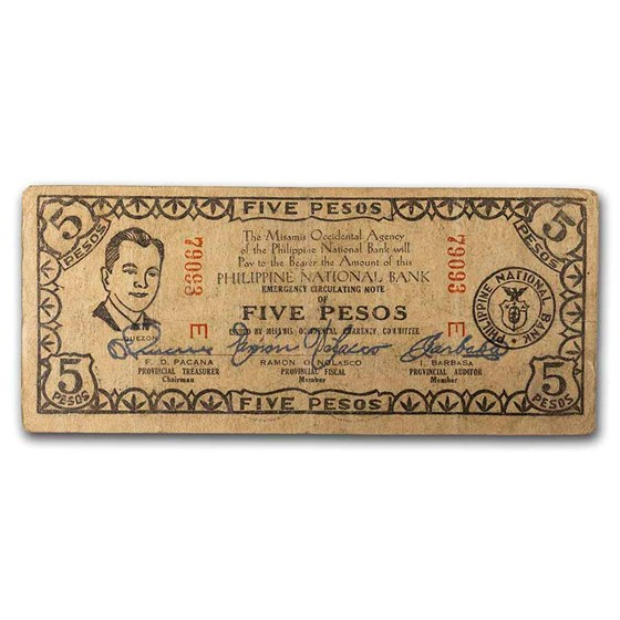 1942 Philippines Guerilla Currency 5 Pesos Note VF