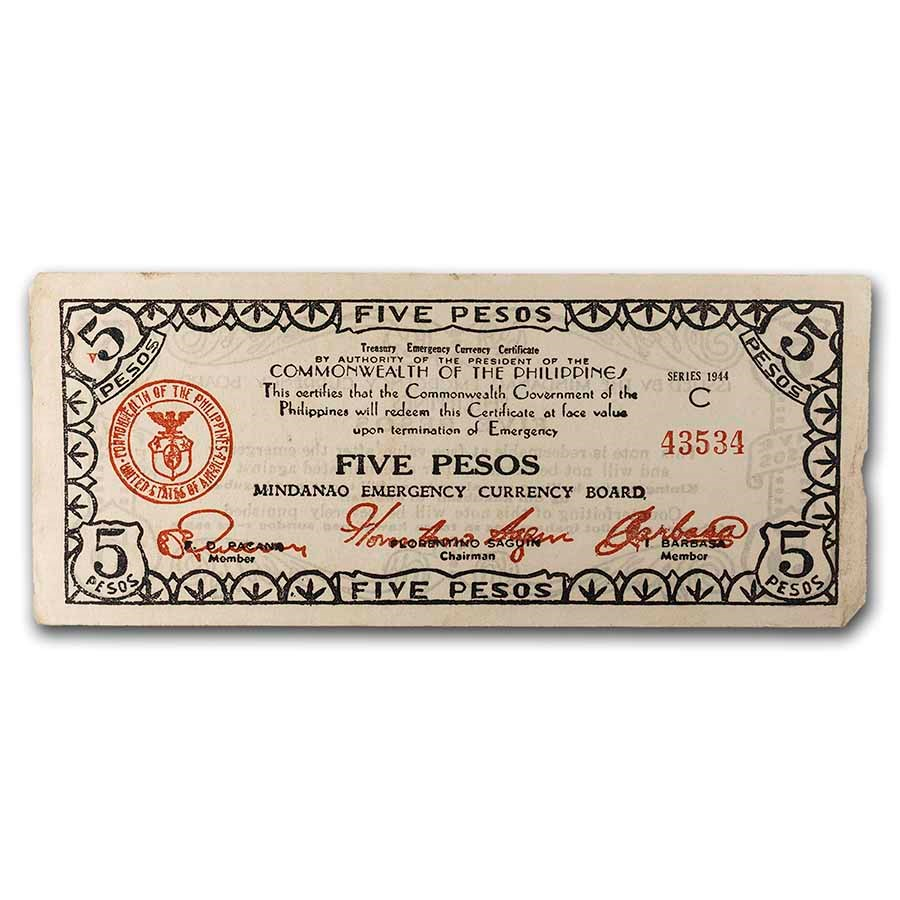 1943-1944 Philippines Guerilla Currency 5 Pesos Note VF