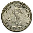 1944-1945 Philippines Silver 10 Centavos AU/BU