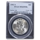 1951-S Franklin Half Dollar MS-65 PCGS (FBL)