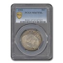 1952 Franklin Half Dollar MS-67 PCGS (FBL)