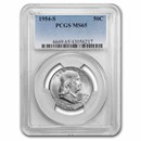 1954-S Franklin Half Dollar MS-65 PCGS