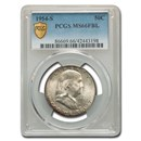 1954-S Franklin Half Dollar MS-66 PCGS (FBL)