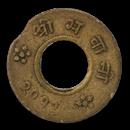 1955 Nepal 4 Paisa: The Bullet Coins of the Gurkhas VF-XF