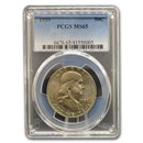 1959 Franklin Half Dollar MS-65 PCGS