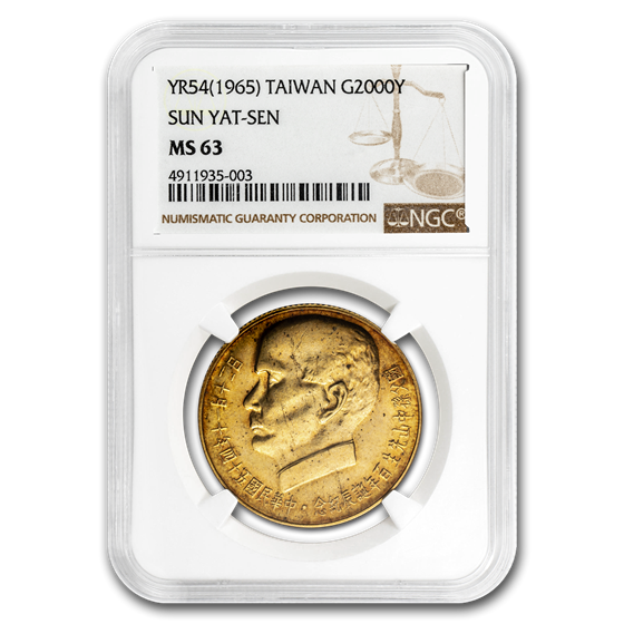 1965 Republic of China Gold 2000 Yuan Sun Yat-Sen MS-63 NGC