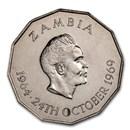 1969 Zambia 50 Ngwee K.D. Kaunda/F.A.O. Ear of Corn BU