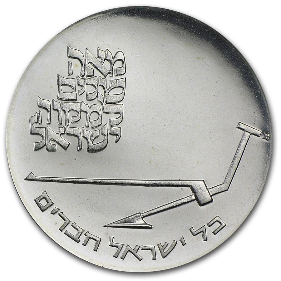 1970 Israel 22nd Ann. Mikveh Centenary 10 Lirot Silver