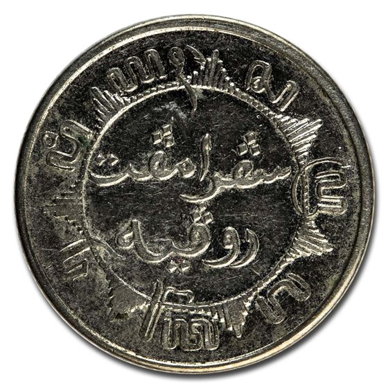 1971-1985 Netherlands Antilles 5 Cents BU (Square)