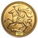 1973-82 Isle of Man Gold 2 Pound Sovereign BU (Random)