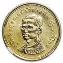 (1974) Thailand Gold 5,000 Baht Rama IX MS-67 NGC