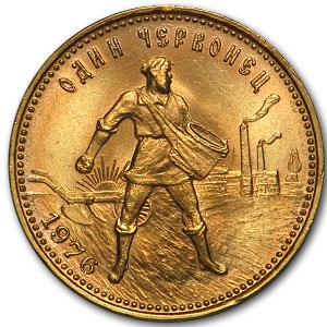 1976 Russia Gold 10 Roubles/Chervonetz BU