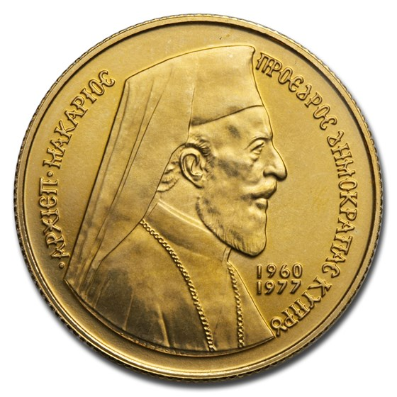 1977 Cyprus Gold 50 Pound BU