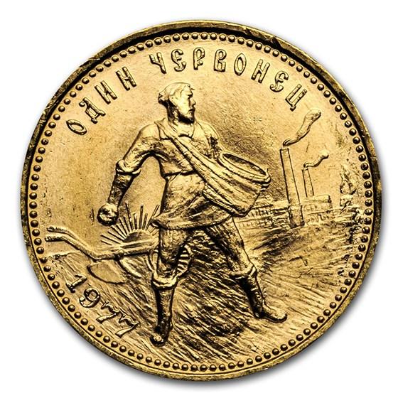 1977 Russia Gold 10 Roubles/Chervonetz BU