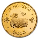 1979 Hong Kong Proof Gold $1000 Year of the Goat