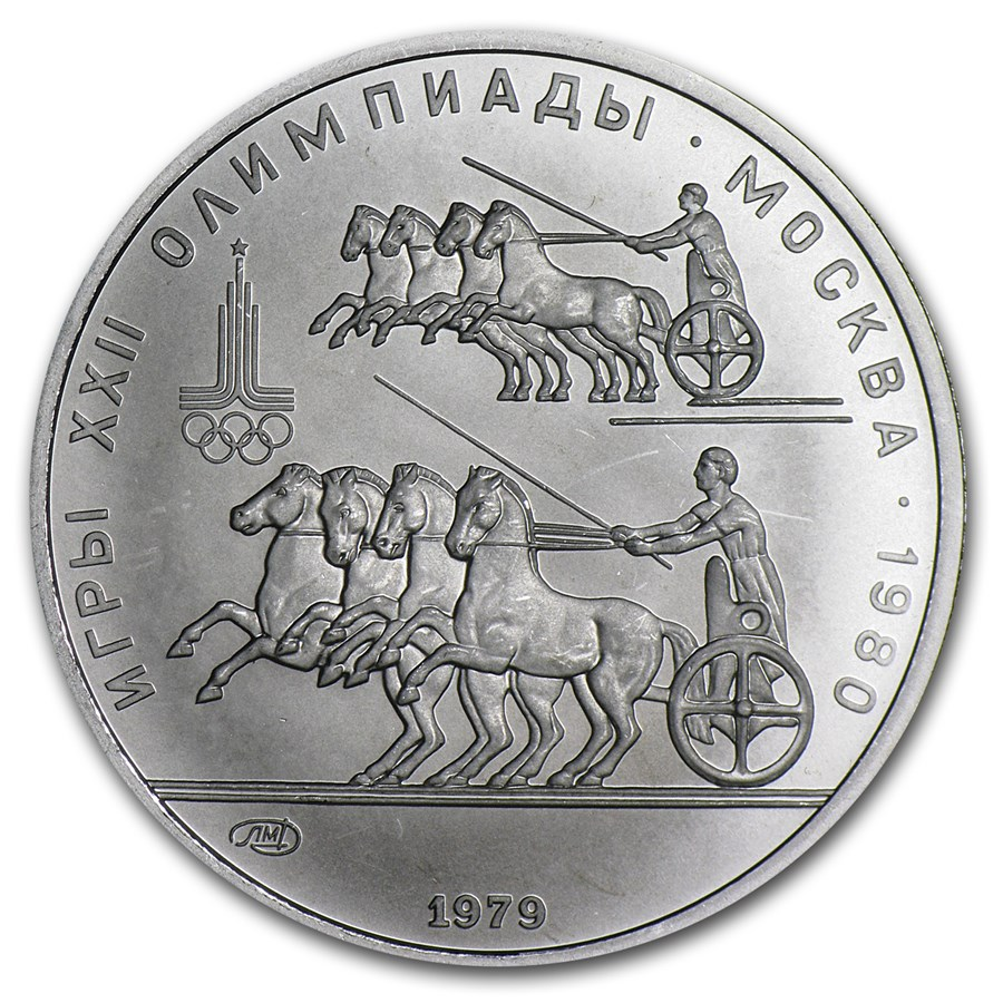 1979 Russia Platinum 150 Roubles (Chariot Race, .999 Fine)