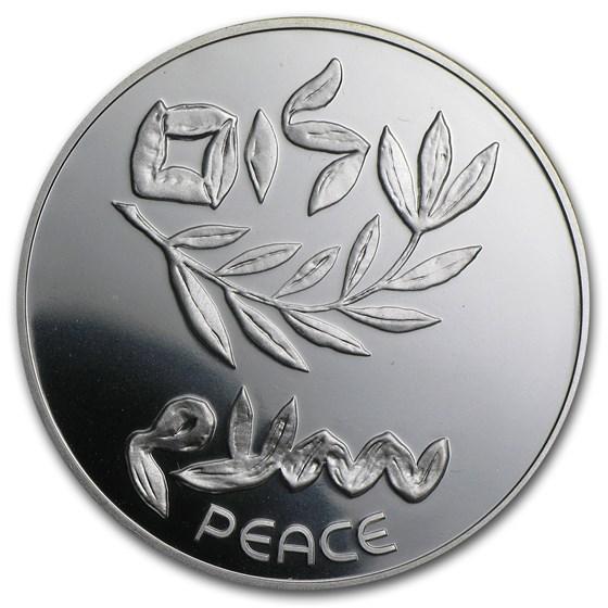 1980 Israel 32nd Anniversary Proof Silver 200 Lirot