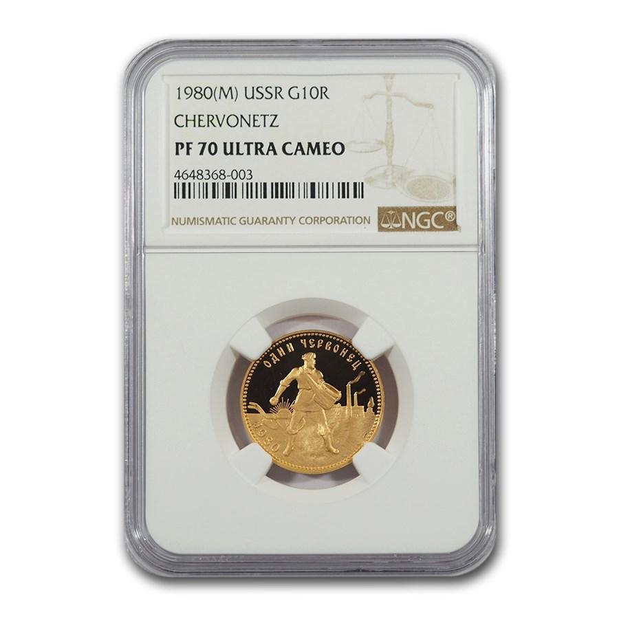 1980 Russia Gold 10 Roubles Chervonetz PF-70 NGC